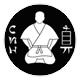 Киокусинкай - клуб СИН