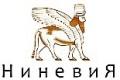 Ниневия