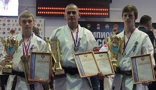 Копия (2) chempionat-kiokusinkay
