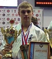 chempionat-kiokusinkay