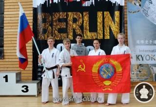 Чемпионат Европы по Киокушинкай каратэ. 9 мая 2015. Берлин