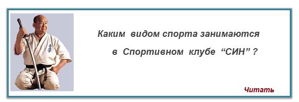 широкая 2