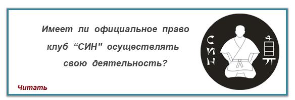 широкая3