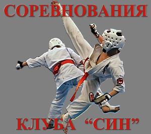 knopka9