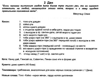 metodichka-1
