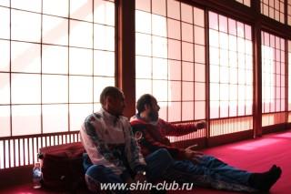 Международный лагерь Киокушинкай - Мицуминэ (11)
