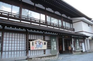 Международный лагерь Киокушинкай - Мицуминэ (19)