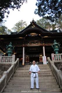 Международный лагерь Киокушинкай - Мицуминэ (24)