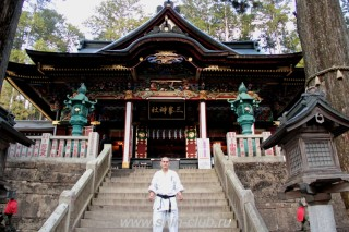 Международный лагерь Киокушинкай - Мицуминэ (25)