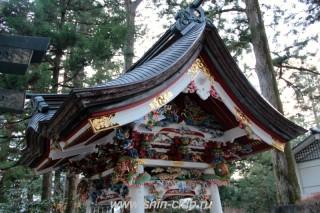 Международный лагерь Киокушинкай - Мицуминэ (26)