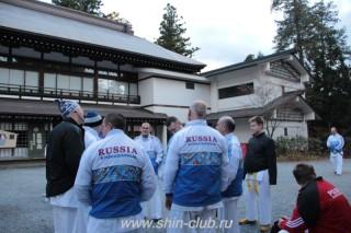 Международный лагерь Киокушинкай - Мицуминэ (28)