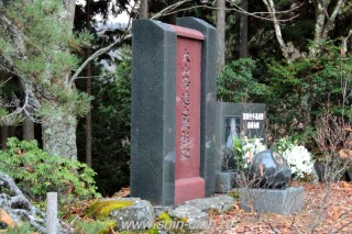 Международный лагерь Киокушинкай - Мицуминэ (34)
