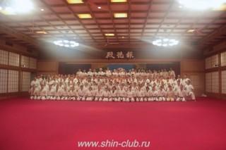 Международный лагерь Киокушинкай - Мицуминэ (45)