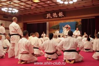 Международный лагерь Киокушинкай - Мицуминэ (48)