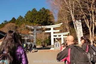 Международный лагерь Киокушинкай - Мицуминэ (5)