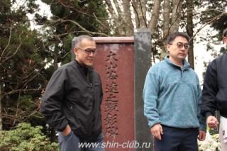 Международный лагерь Киокушинкай - Мицуминэ (63)