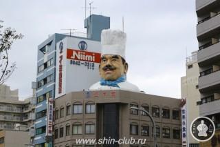 Такой разный Токио (6)