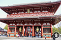 храм Асакуса Каннон -мини
