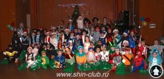 Новогодняя елка в Спортивном клубе СИН (100)