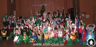 Новогодняя елка в Спортивном клубе СИН (101)