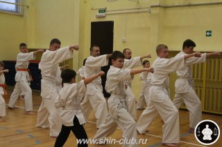 УТС по Киокушинкай (101)