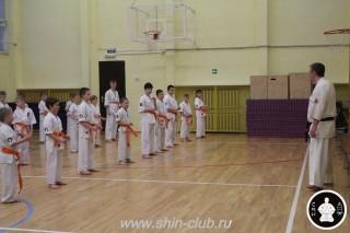 УТС по Киокушинкай (110)
