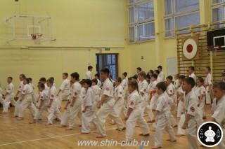 УТС по Киокушинкай (98)