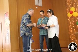 Награждение в клубе Киокушинкай СИН (13)