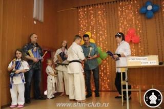 Награждение в клубе Киокушинкай СИН (19)