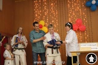 Награждение в клубе Киокушинкай СИН (20)
