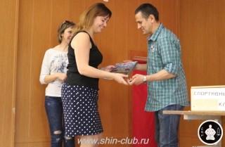 Награждение в клубе Киокушинкай СИН (29)