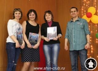 Награждение в клубе Киокушинкай СИН (32)