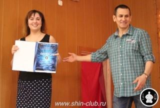 Награждение в клубе Киокушинкай СИН (33)