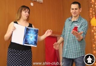 Награждение в клубе Киокушинкай СИН (34)