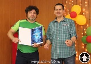 Награждение в клубе Киокушинкай СИН (37)