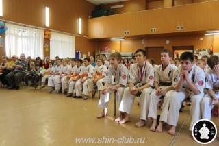 Награждение в клубе Киокушинкай СИН (4)