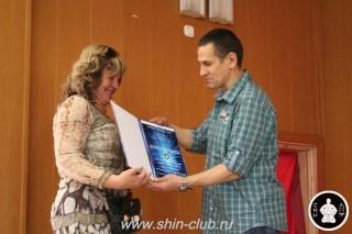 Награждение в клубе Киокушинкай СИН (41)