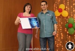 Награждение в клубе Киокушинкай СИН (42)