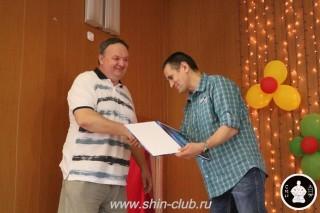 Награждение в клубе Киокушинкай СИН (44)