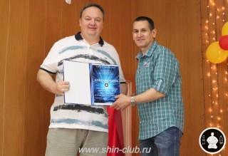 Награждение в клубе Киокушинкай СИН (45)