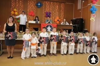 Награждение в клубе Киокушинкай СИН (48)