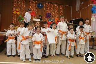 Награждение в клубе Киокушинкай СИН (49)
