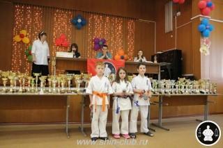 Награждение в клубе Киокушинкай СИН (50)