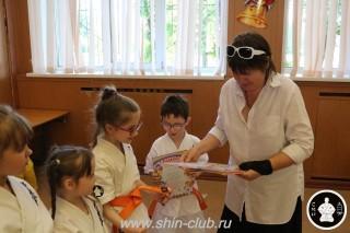 Награждение в клубе Киокушинкай СИН (56)