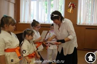 Награждение в клубе Киокушинкай СИН (57)