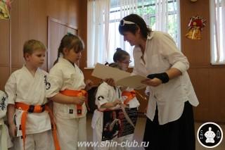 Награждение в клубе Киокушинкай СИН (58)