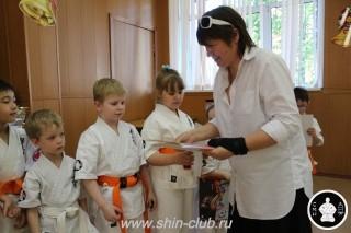 Награждение в клубе Киокушинкай СИН (59)
