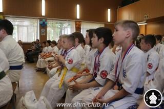 Награждение в клубе Киокушинкай СИН (6)