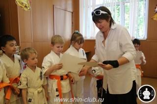 Награждение в клубе Киокушинкай СИН (60)