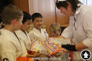 Награждение в клубе Киокушинкай СИН (61)